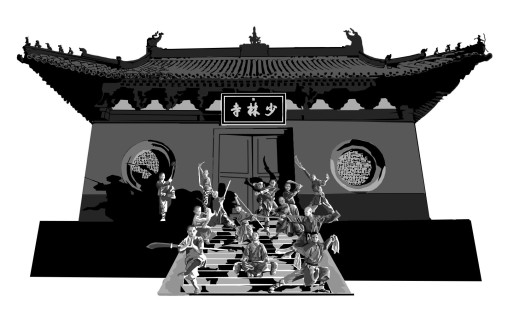 Shaolin Temple certificate